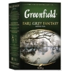 Чай Greenfield Earl Grey Fantasy черный 100г