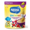 Каша Nestle молочная Шагайка земляника, черника, малина с 12м 190г
