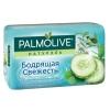 Мыло Palmolive Бодрящая свежесть 150г