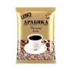 Арабика LEBO Coffee
