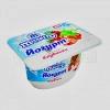 Йогурт Муссаффо 125г 1шт