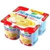 Йогурт Campina Нежный с пюре яблока и абрикоса 0,1% 110г 1шт