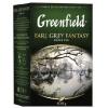 Qora choy Greenfild Earl Grey Fantasy Bargli 100gr