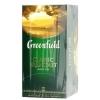 Qora choy Greenfield Classic Breakfast 25dona x 2gr