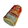 Сыр Sahar Вакум 500г ± 20г