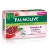 Мыло Palmolive Витамин В и Гранат 150г