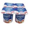 Йогурт Danone 110г 1шт