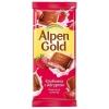 Шоколад Alpen Gold клубника йогурт 90г