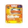 Кассеты Gillette Fusion для бритвенного станка 4шт