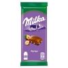 Шоколад Milka лесной орех 90г
