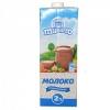 Молоко Мусаффо 2%  1л