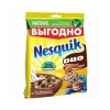 Завтрак готовый Nesquik DUO 700г