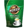 Жокей Кофе Фаворит 75г (Арабика)
