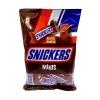 Шоколадный батончик Snickers minis 180г