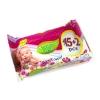 Детские влажные салфетки Pappy Pamper 15+2шт